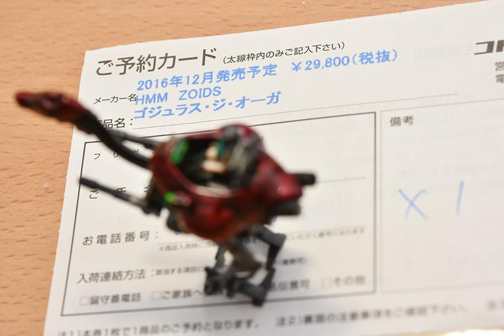 GTOの予約とたわわチャレンジ (2016/10/17Mon)