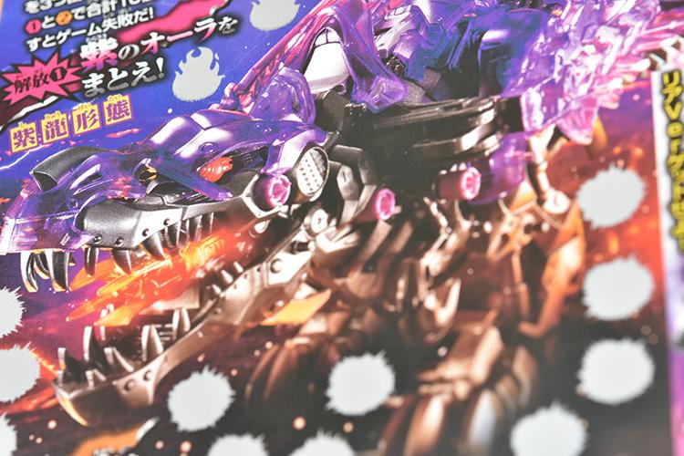 ゾイド関連の内容としては、「デスレックス紫龍形態」のプッシュが強かったです。 抽選で100人に当たる銀剥がしを筆頭に、カラーページでは「デスレックス紫龍形態」の